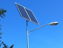Lampa solarna Standard - Gaszowice