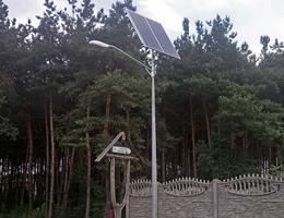 Lampa solarna LED - Nowy witoszyn